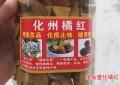 八仙果的功效能治疗咽炎吗?