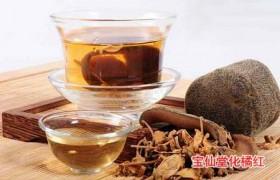 化橘红与茶一起冲泡喝可以吗?