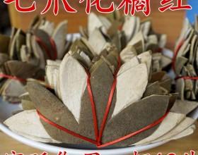 金绒毛橘红果片,化州橘红七爪片.10片/捆