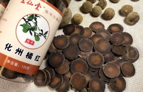 化州橘红常用的吃法和不适宜人群及保存的相关常见问题。
